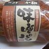 グリムハウス - 料理写真:味噌パン\500-