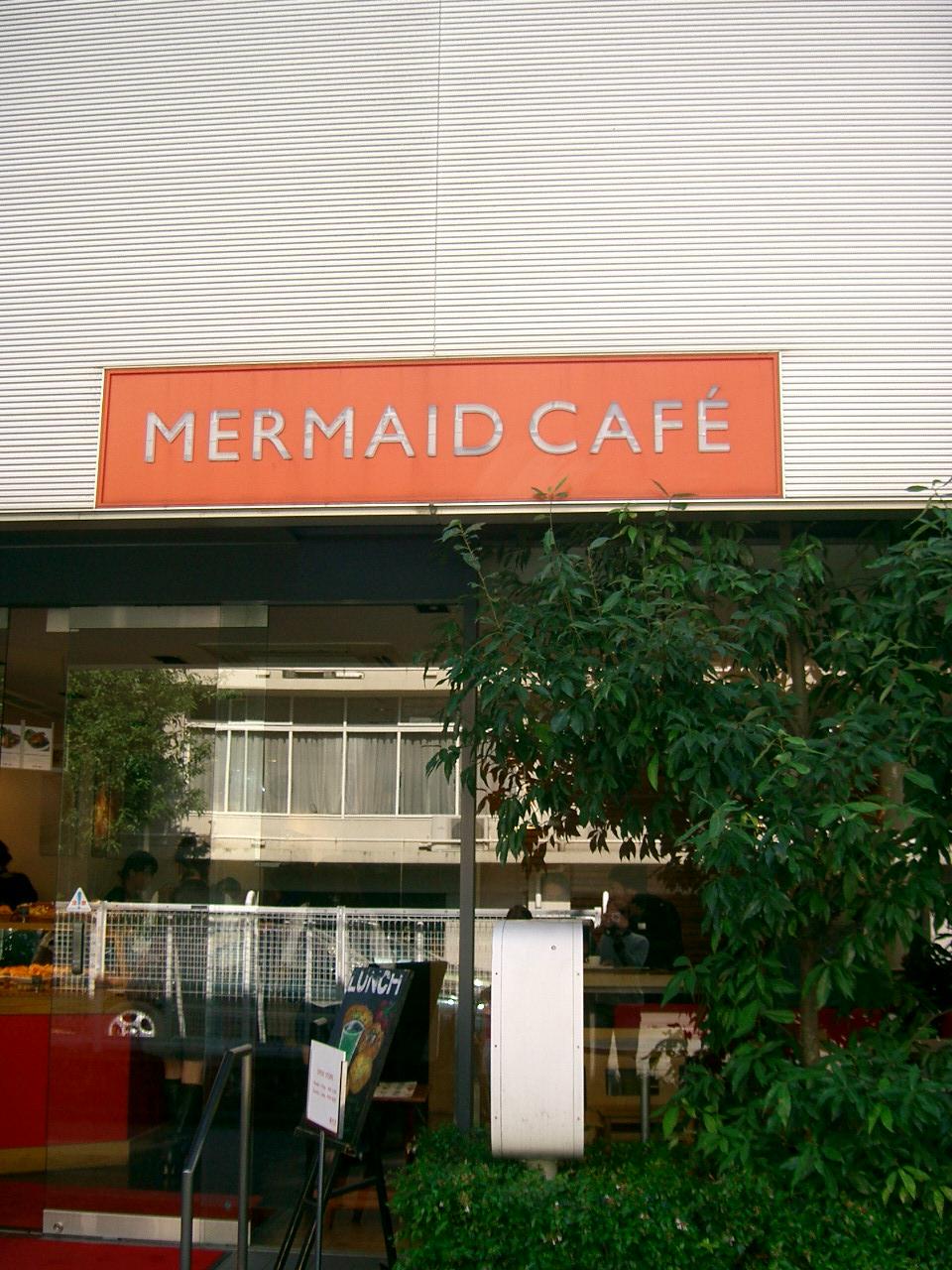マーメイド カフェ 代官山店