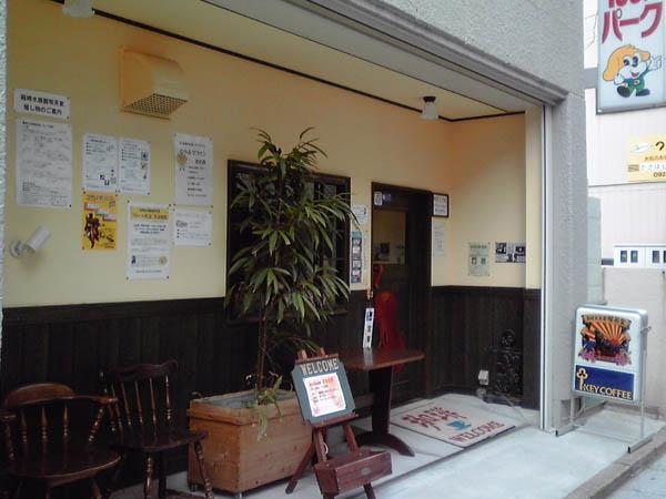 箱崎水族館喫茶室