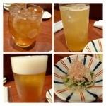 八お野 - あらごし梅酒」「はっさく梅酒」「ビール」・・ お通しの「煮びたし」も美味しい。