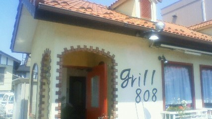grill 808