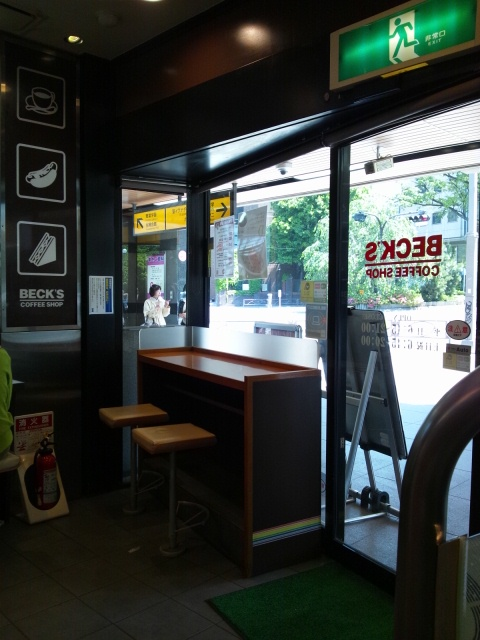 BECK'S COFFEE SHOP 四ッ谷店