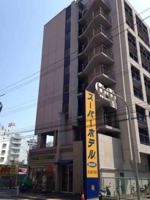 スーパーホテル 御堂筋線・江坂