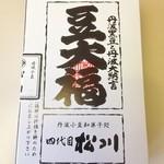 和菓子処 四代目 松川 - 豆大福