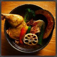 たっぷり野菜と熟成チキンのスープカレー