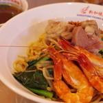 新加坡蝦麺 - ドライのプロウン&ポークリブ