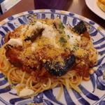 イタリアンレストラン サルーテ - 茄子のミートソーススパ
