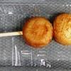 もりた  - 料理写真:乙女もち 2個 200円