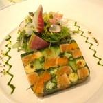 27168567 - サーミンのミ・キュイと野菜のモザイク仕立て