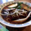 三矢 - 料理写真:ラーメン