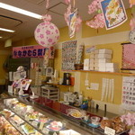 なかむら製菓 - 明るくて、素敵な雰囲気