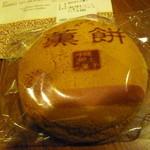 なかむら製菓 - でっかい&パンのようだった「こんぺん(110円)」