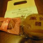 なかむら製菓 - 今回の買い物はこのお菓子♪