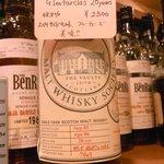 メインモルト - Glenfarclas 48.8% 20yo 1985-2006(The Scotch Malt Whisky Society 1.133)