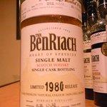 メインモルト - BenRiach 53.5% 28yo 1980-2008 Hogshead (official/Exclusive for Taiwan/Cask ♯4999)