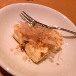Bar Grand Pa  - チャーム(チーズに鰹節&醤油)