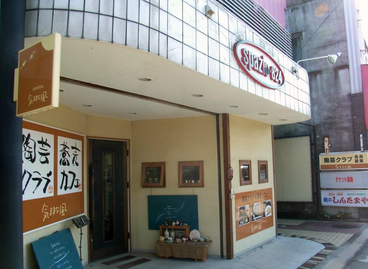 kimama cafe