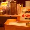 ちらん - 料理写真: