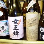 居酒屋 たにっこ - 村尾酒造の銘酒、薩摩茶屋。村尾も旨いが薩摩茶屋も負けずと旨い。この店にはこの薩摩茶屋で漬け込んだ梅酒があるけど、もうそれは最高に旨かった。
