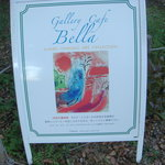gallery cafe Bella -