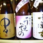 居酒屋 たにっこ - 山川紫うえぞのという焼酎は何とも言えない良い香りでコクがあり甘みもあり旨みもある女性に最適な焼酎です。これを味わったらこの焼酎オンリーになっちゃうかも!