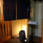 懐石料理かこむら - パーキング奈良の2階にございます。
