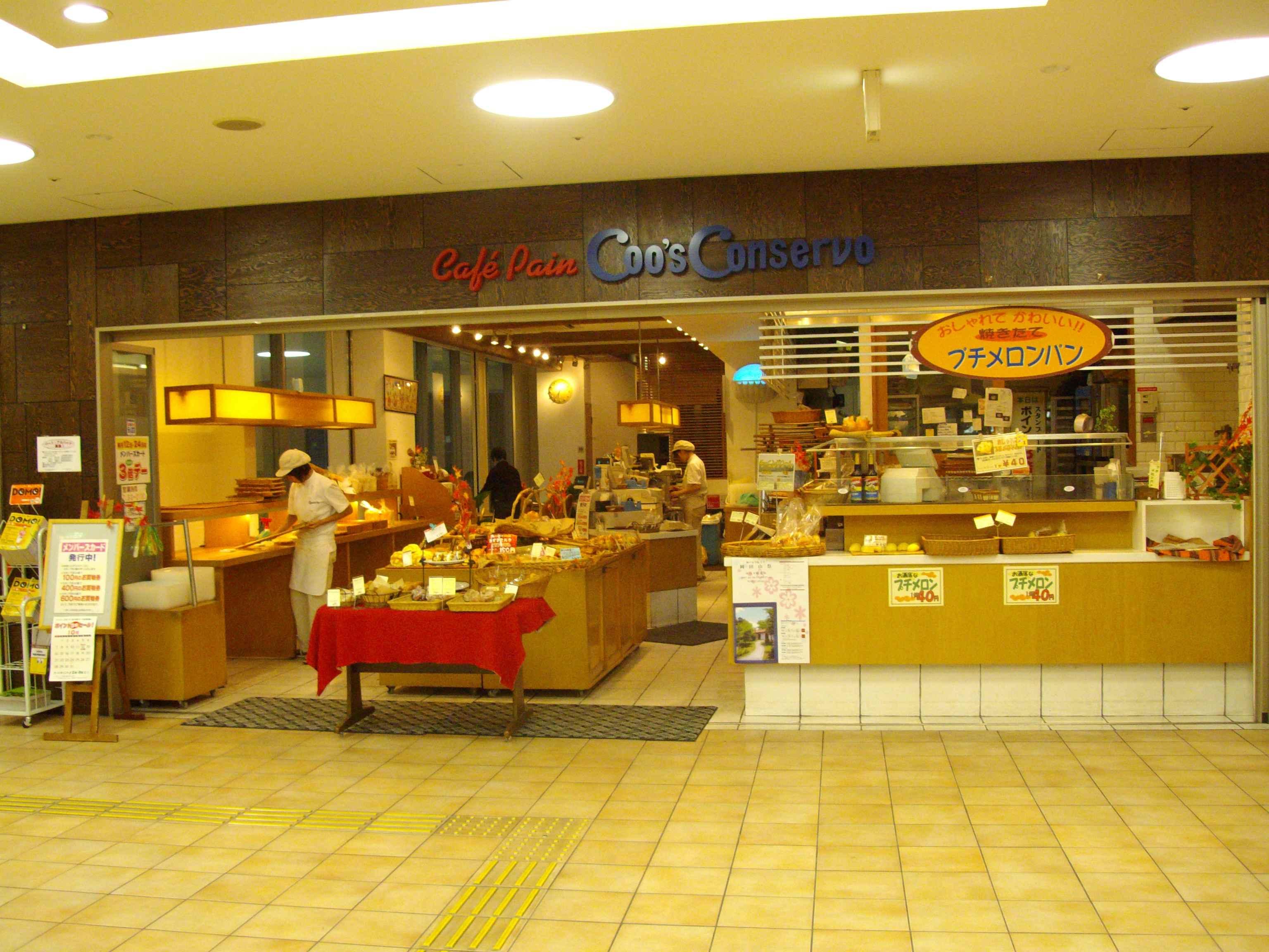クーズコンセルボ 三国店