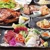 東岡崎魚酒場 どぉーん - 料理写真: