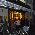 海南チキンライス 夢飯 西荻窪本店