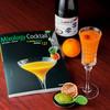 ミクソロジー バー ソース 2102 - 料理写真:フルーツミクソロジー&コーヒーカクテル