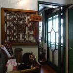シャンウェイ - 2階の入り口