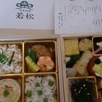 割烹旅館 若松 - 料理写真:母の日弁当