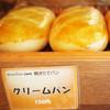 マンチーズキッチン - 料理写真:【カフェ】クリームパン焼いてます!