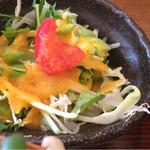 wawa和 - サラダ。