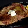 サンセットビーチ - 料理写真:1ポンド(453g)ステーキ
