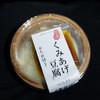 伏見屋 - 料理写真: