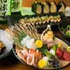 さけぼうず 旬仙 - 料理写真:各種宴会にぴったり! 90分の飲み放題が付いた『宴会コース』