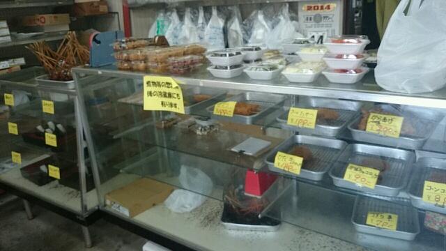 岡本食品店