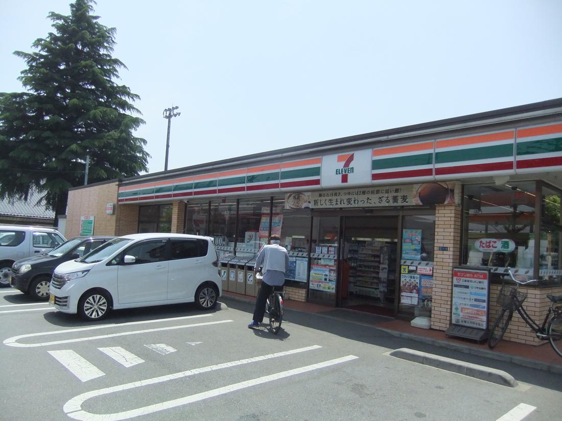 セブンイレブン 昭島つつじが丘1丁目店