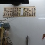 串かつ次郎吉 - 安い。