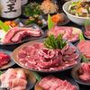 牛恋 - 料理写真:コース料理は¥3500~¥7500!ご予算に応じてご用意します^^