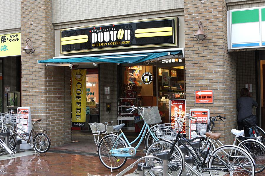 ドトールコーヒーショップ 兵庫駅前店