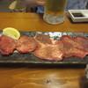 富国新 - 料理写真:塩タン880円。