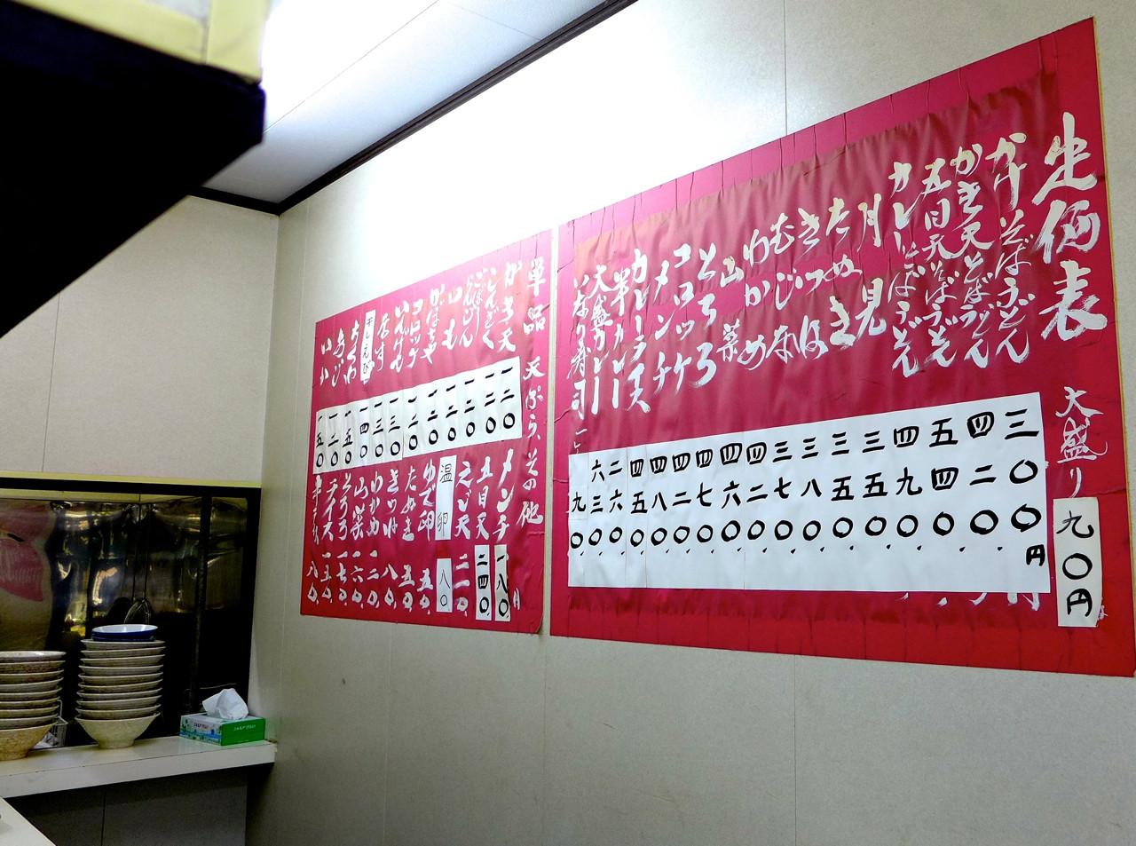 仲屋製麺所