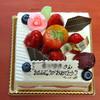 ロイスダール - 料理写真:バースデーケーキ