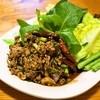 クンヤーイ - 料理写真:ラープペット(1,200円)イサーン風アヒル挽肉サラダ