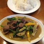 アジアンパーム - 牛肉のグリーンカレー炒め、ライス