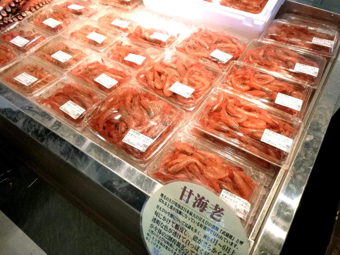 港町市場 札幌店