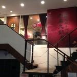 老麻火鍋房 - 下からは赤い壁に『老麻火鍋房』の文字が目印
