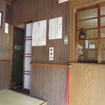 蝋金餅店 - 204.04.25
